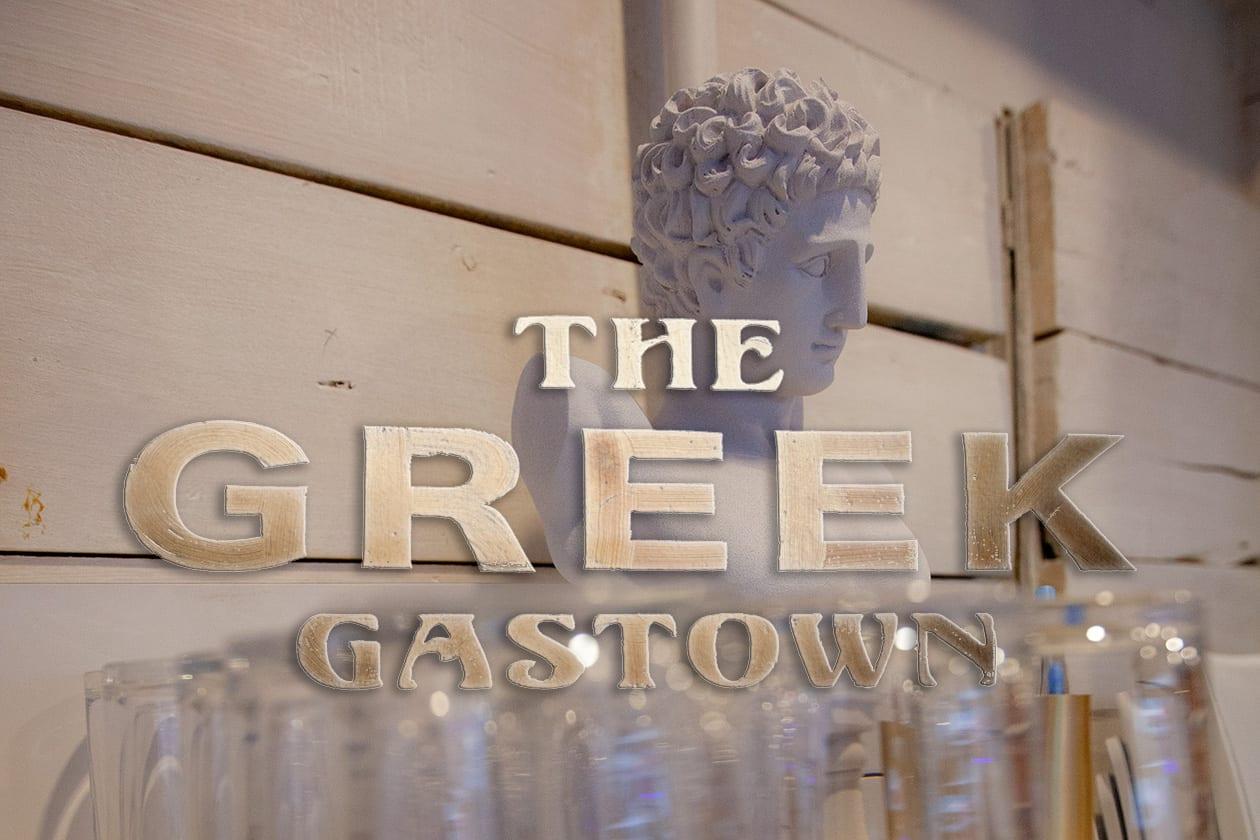 Logo of Greek Gastown